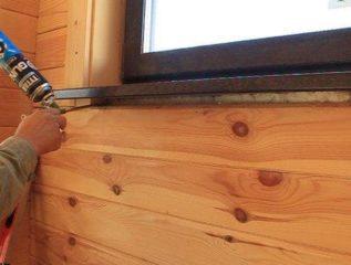 утепление деревянного подоконника