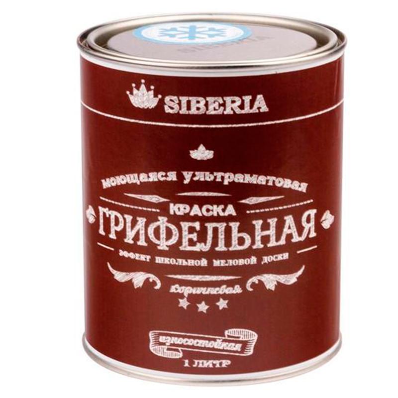 Siberia и Siberia PRO (Россия)